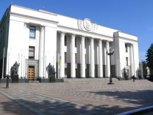 Верховна Рада схвалила урядовий законопроект про приватизацію державного майна