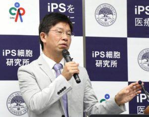 Proffessor Jun Takahashi of Kyoto University
