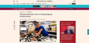 Financial Times (Вінниця)