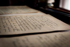 Старі листи