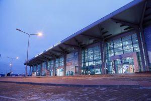 Міжнародний аеропорт «Харків»