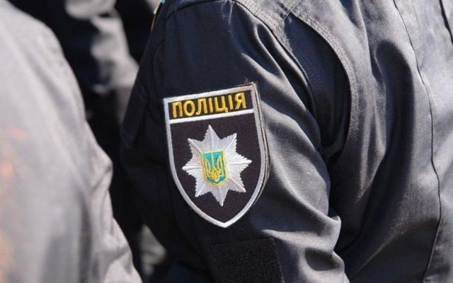 Національна поліція (лого)